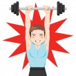 Stock Vector: Weight Training