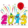 Year 2013 Party — Stock Vector
