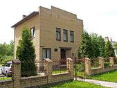 Prosecutor s office in to Guryevska of the Kaliningrad region — Stock Photo