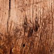 Royalty-Free Stock Photo: Natural very very old grunge wooden plank