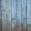 Old painted wooden fence, naturally weathered — Stock Photo #12347977