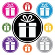 vector set of colorful gift box symbols — Stock Vector #10885386