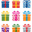 Vector set of colorful gift box symbols — Stock Vector #11172045