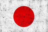 Grunge Dirty and Weathered Japanese Flag — Stock Photo