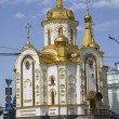 Temple, orthodox church. — Stock Photo #11705724