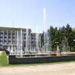 Stock Photo: City fountains in Donetsk.