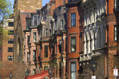 Brownstone apartment buildings — Stock Photo
