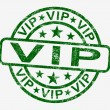 Постер, плакат: VIP Stamp Showing Celebrity Or Millionaire
