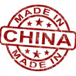 Royalty-Free Stock Photo: Made In China Stamp Shows Chinese Product Or Produce