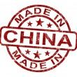 Made In China Stamp Shows Chinese Product Or Produce - Stock Photo