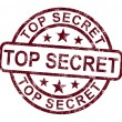 Top Secret Stamp Shows Classified Private Correspondence — Stock Photo