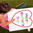 Kid Writing Happy Mother's Day Sign — Stock Photo