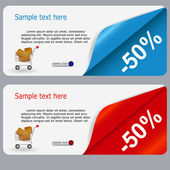 Sale banner with place for your text. vector illustration — 图库照片