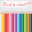 Stock Photo: vector set of colored pencils