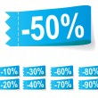 Set of discount labels. Vector illustration. — Stock Photo