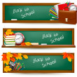 Back to school banners with school supplies — Stock Vector #12303041