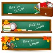 Back to school banners with school supplies — 图库矢量图片