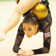 Unknown gymnast performs during the Irina Deleanu Orange Trophy — Stockfoto