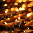 Church candles — Stock Photo #11070725