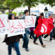 Protest in Tunisia — Stock Photo