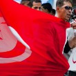 Protest in Tunisia - Stock Photo