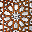 Islamic Wooden Art — Stock Photo