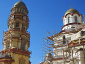 Mosteiro de aphon novo. república da abcásia. viagem do cáucaso — Foto Stock
