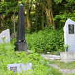 Mountaineers cemetary in caucasus mountains. Dombay summertime — Stock Photo