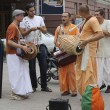 Hare Krishna Hare Rama on the streets — Stockfoto