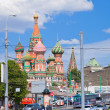 Moscow cityscape — Stock Photo
