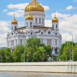 Cathedral of Christ the Saviour, Moscow — Stock Photo