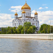 Cathedral of Christ the Saviour, Moscow - Stock Photo