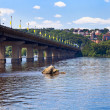 Bridge through Dnieper River — Stock Photo