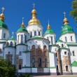 Saint Sophia Cathedral in Kiev — Stock Photo #11796420