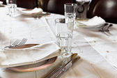 Dished up table — Stock Photo