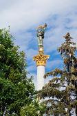 Monumento ucraniano berehynia em kiev — Foto Stock