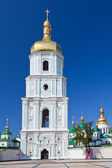 Belltower of Saint Sophia Cathedral in Kiev — Stock Photo