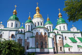 Saint Sophia Cathedral in Kiev — Stock Photo