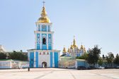 St. Michael's Golden-Domed Monastery in Kiev — Stock Photo