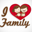 I love family — Stock Vector #10744752