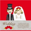 Wedding card — Stock Vector #10744973