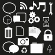 Set of silhouettes icon — Wektor stockowy #11153696
