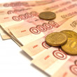 Stock Photo: Russibanknotes and coins