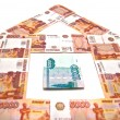 Stock Photo: Banknotes building