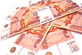 5000 Russian rubles banknotes — Stock Photo