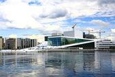 Norway. Oslo. — Photo