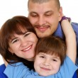 Caucasian beautiful nice family consisting of three — Stock Photo