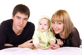 Parents and baby — Stock Photo