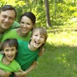 Stock Photo: Beautiful Caucasifamily of four