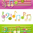Fruit Music — Stock Vector
